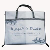 Wholesale Nonwoven Dustproof Garment Packing Bag pictures & photos