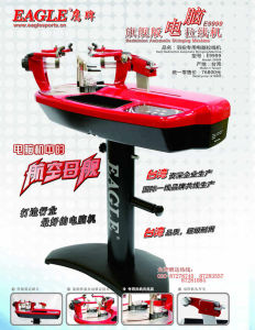 Eagle Brand Professional Electronic Badminton String Machine 9999h