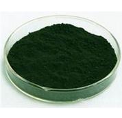 Ferric Ammonium Citrate FCC/USP/ Bp Food Grade pictures & photos