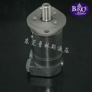 Four Color Omm8 Hydraulic Pump Motor Couplings pictures & photos