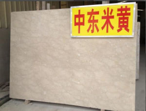 Imported MID -East Yellow Marble Supplier, Polished MID-East Beige Slab for Floor/Kitchen/Bathroom pictures & photos