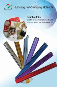 Hot Stamping Foil for Pet pictures & photos