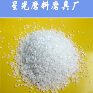 99% Al2O3 Wfa White Fused Alumina for Sandblasting pictures & photos