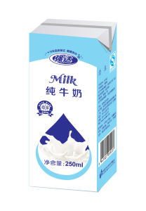 Aseptic Milk Box 250 Ml Slim