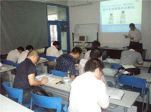 Medical Training Schools for Hospital Technician (Ultrasound Device Repair) pictures & photos