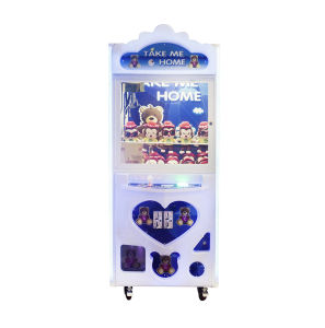 Crean Machine Gift Machine Attective Machine Suit for Lovers Gift Machine Take Me Home pictures & photos