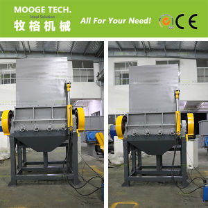 High-efficiency plastic crusher machine for bottle, hollow container pictures & photos