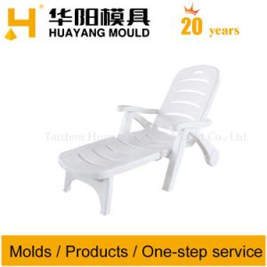 Plastic Lounge Beach Chair Mould (HY008) pictures & photos
