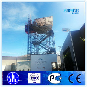 Single Cage Building Hoist (SC100)