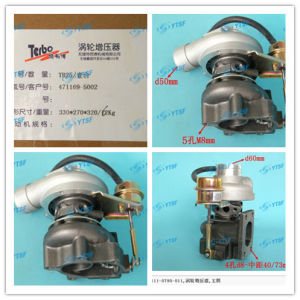 High Quality Jmc Truck Parts Turbo Charger pictures & photos