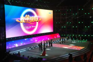 Indoor Rental Full Color LED Display Screen P10mm pictures & photos