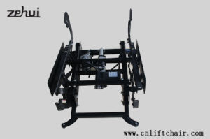 Motorized Recliner Mechanism with One Motor (ZH8070) pictures & photos