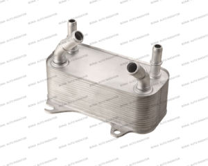 Transmission Oil Cooler BN-1329 pictures & photos