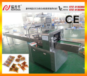 CE /SGS Provided Cookies Pillow Packing Machine (ZP320) pictures & photos