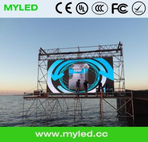 Highest Effective P10 Outdoor LED Display pictures & photos