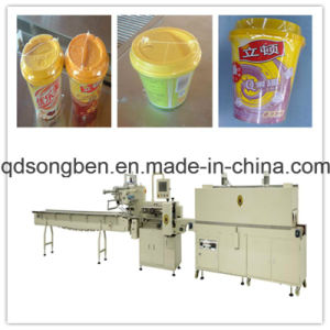 Milk Shrink Packaging Machine pictures & photos