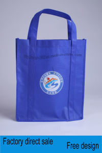 Customized Woven Thickening Portable Non-Woven Bags, Sewing a Shopping Bag pictures & photos