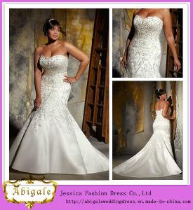 2014 Charming Sweetheart Mermaid Sleeveless Floor Length Embroidery Wedding Dress Model Kebaya (hs014) pictures & photos