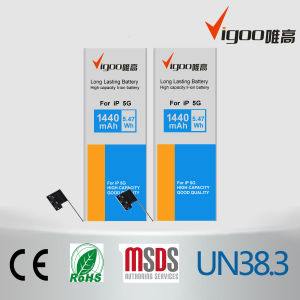 BV-5jw High Quality Mobile Phone Battery pictures & photos