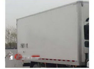 Refrigerator Truck 4X2, 16 Ton pictures & photos