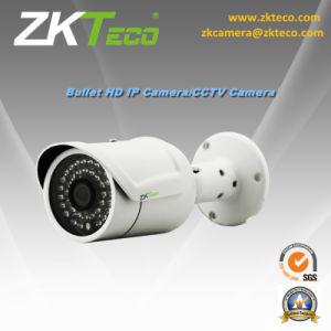 Surveillance IR Bullet wireless Camera HD IP Camera 1080P
