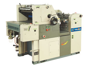 Single Color Offset Printing Machine (YC56II)