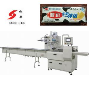 Tray Biscuit Packing Machine with Feeder pictures & photos