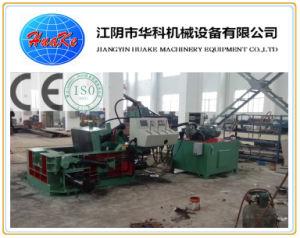 Automatic Scrap Baler Machine pictures & photos