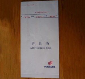 Environment-Friendly Airsickness Bag pictures & photos