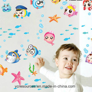 Kids Bedroom Decoration Wall Stickers (HA52004) pictures & photos