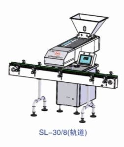 High Speed Tablet Capsule Counting Machine SL-30