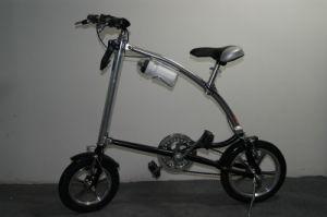 Folding Bike (FB02-S)