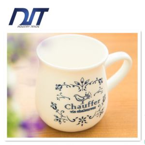 Personalized Gift Cup Ceramic Cup Boxed Gift Cup Breakfast Cup pictures & photos