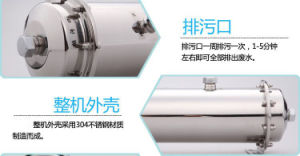 Home Use Undersink 304stainless Steel Water Purifier (Horizontal) (QY-GS10) pictures & photos