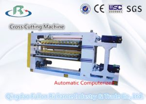 CM-07B Type Spiral Blade Cross Cutting Machinery pictures & photos