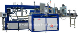 Automatic Carton Packing Wrapping Shrinking Filler Machine (YCZX25) pictures & photos