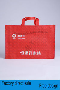 Non-Woven Fabric Sewing Bag, Multicolor Monochrome Printing pictures & photos