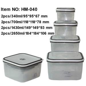 Microwave Food Box (HM-040)
