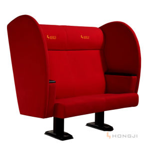VIP Love Seat Couple Sofa Cinema Chair (QL-1001) pictures & photos