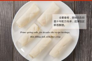 IQF Frozen 100% Hand Made Vegetable 40g/piece Flat Rectangle Spring Rolls pictures & photos