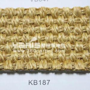 Kb187 - Sisal or Sisal Wool Natural Carpet