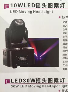 10W Mini LED Beam Moving Head Light with Different Patterns pictures & photos