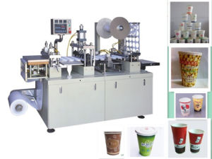 Plastic Cup Lid Forming Machine (BC-420)