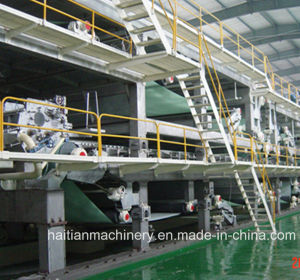High Speed Automatic Crescent Tissue Making Machine pictures & photos