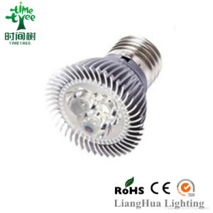 Spot Light-2 High Powder High Efficency E27 Cap CE/RoHS Certificate LED (LED-S-4W) pictures & photos