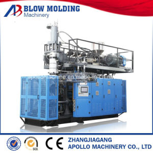 High Quality Plastic Chemical Barrel Blow Molding Machines pictures & photos