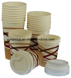 8oz Printed Colorful Paper Cup (YHC-038) pictures & photos