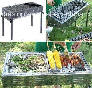 BBQ Grill / Barbecue Grill