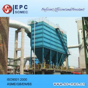 Power Plant Auxiliaries- Electrostatic Precipitator (ESP) pictures & photos