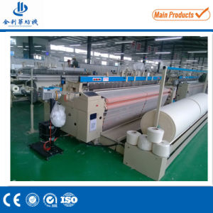 Gauze Air Jet Loom Bandage Weaving Machine Price pictures & photos